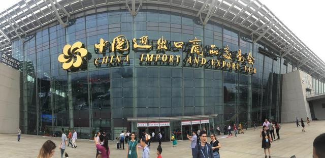 恩科诚邀您:中国进出口商品交易会(广交会)