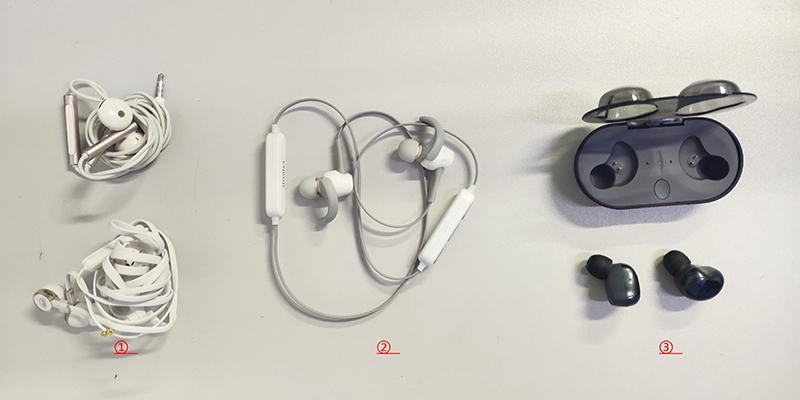 蓝牙耳机怎么选?就这样!